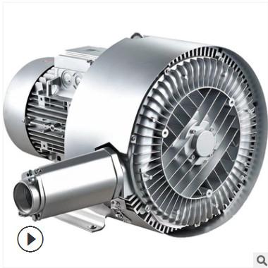 厂家直销增氧暴气漩涡气泵真空上料低噪音高压风机江苏涡流风机