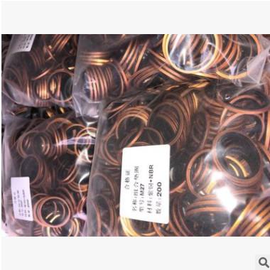 厂家直销紫铜组合垫圈垫圈密封圈