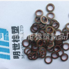 厂家直销彩色橡胶JB982-77组合垫圈垫圈密封圈