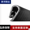 PVC密封条 汽车装饰条 U型密封条 龙骨胶条 机械密封条PVC防撞条