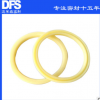 IDI活塞杆密封轴用密封圈 日本NOK标准 进口料