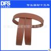 PTFE 填充四氟乙烯青铜复合活塞杆用导向环 多种规格
