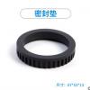 透明硅胶平垫圈 硅胶圈圆形 水杯密封圈 路灯防水密封胶圈定制
