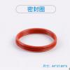 含油硅橡胶o型圈防水胶圈橡胶平垫丁晴橡胶硅胶圈o形密封圈橡胶圈