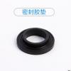 EPDM45度黑色密封胶垫 机械设备模压密封件 来图开模定制支持拿样