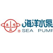 永嘉县海洋水泵厂