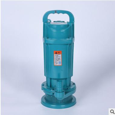 QDX潜水泵220v小型家潜水泵灌溉大流量潜水泵 农用抽水机