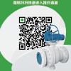 上海涡轮手动固定式球阀-硬密封颗粒球阀工厂直销