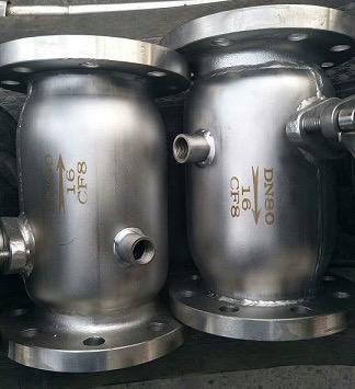 BQ41 F夹套保温保冷球阀