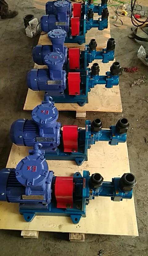 台山市3G30X4-46型三螺杆泵-沥青泵-废机油输送泵