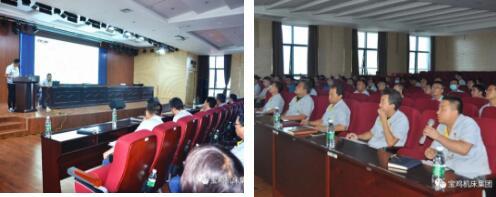 宝鸡机床集团举行CTJ优秀项目现场答辩评审会
