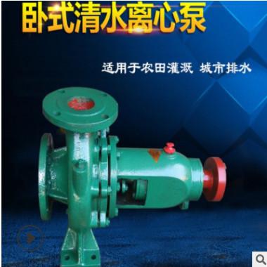 现货供应IS清水泵125-80系列单级单吸离心泵高效低耗管道直联泵