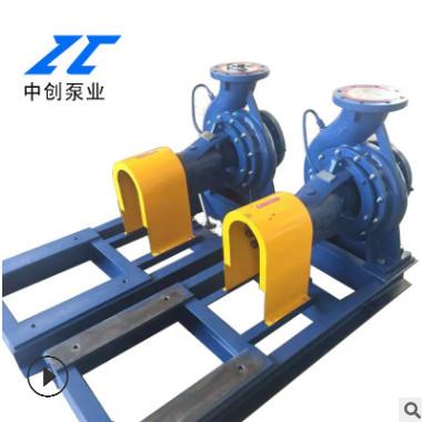 耐磨IS清水泵150-125系列小区给水泵 管道直联单吸泵工业排水泵