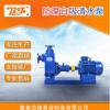 ZX50-20-30 清水防腐离心自吸泵铸铁材质边锋泵业厂家直销