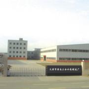 天津市津南三合水泵制造厂