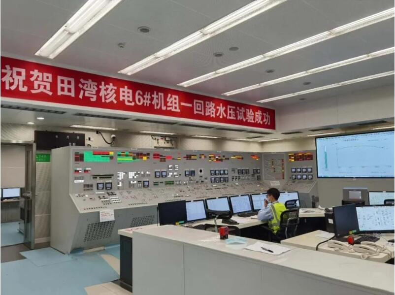 中核集团:田湾核电6号机组冷试成功