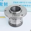 配套工业泵厂50DT-B40脱硫泵机械密封