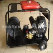 北京燕雨来植保清洗设备有限公司
