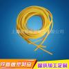 长期批发黄色耐压硅胶管汽车硅胶管 抗老化彩色硅胶管