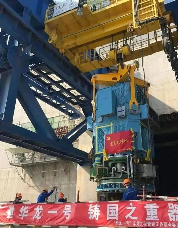 """""""华龙一号""""示范工程反应堆主循环泵安装现场。"""