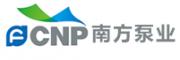 南方泵业FCNP
