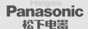 Panasonic松下