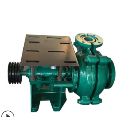 6/4D分数渣浆泵 卧式吸沙合金抽砂泵 抽沙泥浆矿浆高铬离心泵