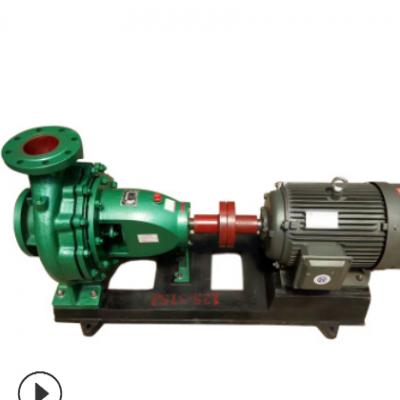 厂家直发IS100-80-160清水泵单级卧式离心循环泵农田灌溉锅炉循环