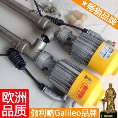 塑料抽液泵 抽油泵阀球 品牌不锈钢插桶泵 晋
