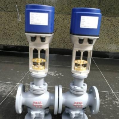 EGSVD型导热油电动阀 高温电动阀   电动三通阀