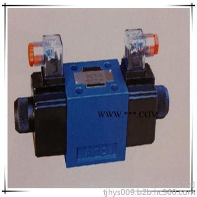 天津液压件厂 4WE10*电磁换向阀 4WE10电磁阀 电磁阀换向阀