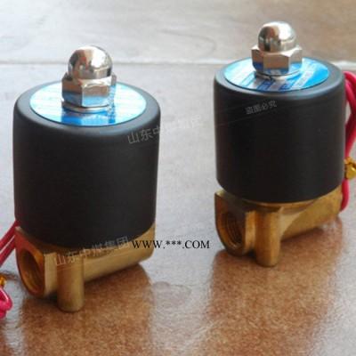 中煤 瓦斯电磁阀厂家 瓦斯电磁阀参数 瓦斯电磁阀报价 瓦斯电磁阀货源 截止阀