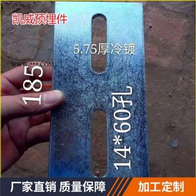【凯威】河北异形件焊接,河北五金冲压件  ** 价格合理