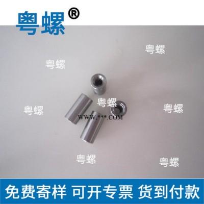 美制圆接头母 粤螺圆接头母316材质螺母珠海五金螺丝厂