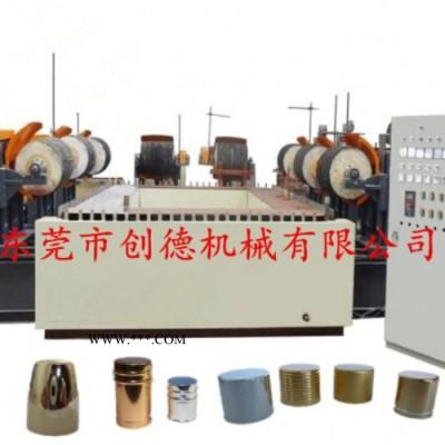 直销高效率圆盘自动抛光机不锈钢打磨抛光机五金件抛光机设备