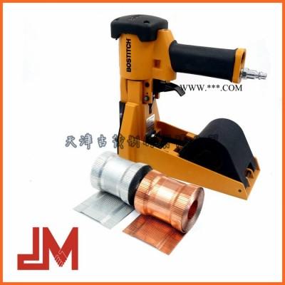 JM/吉茂卷式封箱钉 工业钉 打钉机钉子 五金钉 钉枪针 大卷封箱钉