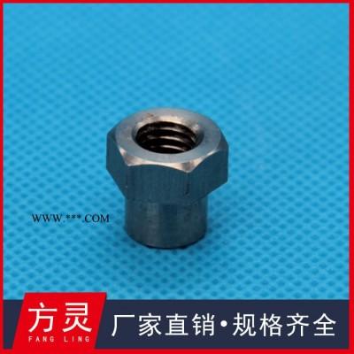 方灵 **  不锈钢T型螺母  五金金属不锈钢紧固件