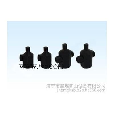 注射阀性能   注射阀功能    注射阀参数   注射阀系列鑫煤xm