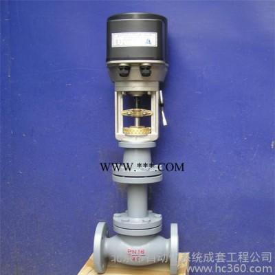导热油高温电动阀  温控阀  电动三通阀    电动二通阀