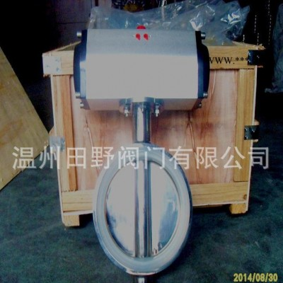 气动卫生级对夹式蝶阀焊接手动蝶阀