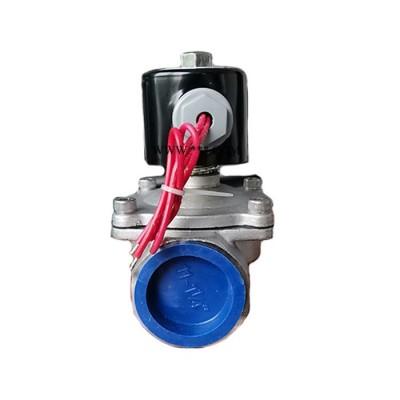 不锈钢电磁阀 304电磁阀 丝扣电磁阀 天津电磁阀 电磁阀价格 电磁阀规格 电磁阀