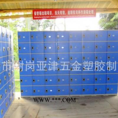 生产五金厂储物柜 密码锁储物柜 50门储物柜