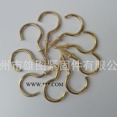 专业销售 不锈钢问号螺丝挂钩五金配件 高品质五金螺丝钩