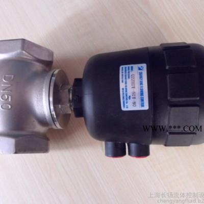 气控阀   Q22HDY-50T-80   腰鼓型气控阀    吸干机专用阀   水处理阀  角座阀
