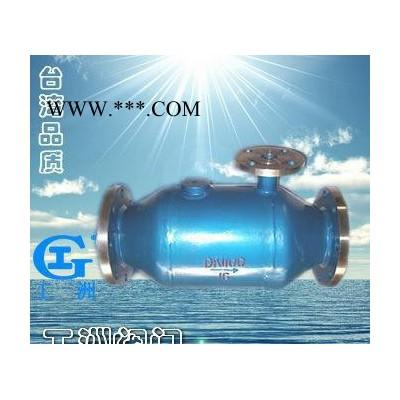 球型排污阀 电子排污阀 自动排污阀 美观