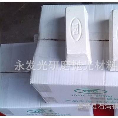 浙江五金抛光蜡生产厂家