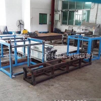 提供大型CNC加工 坪山机加工 机械底板五金件 设备机架