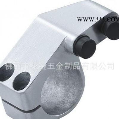 专业生产 不锈钢 玻璃 五金 配件 固定件 管夹 连接件