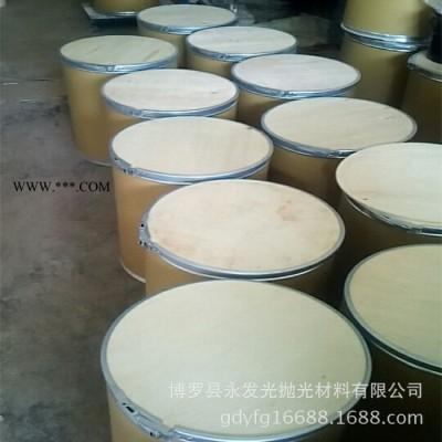 五金液体蜡 生产配制型号五金液体腊