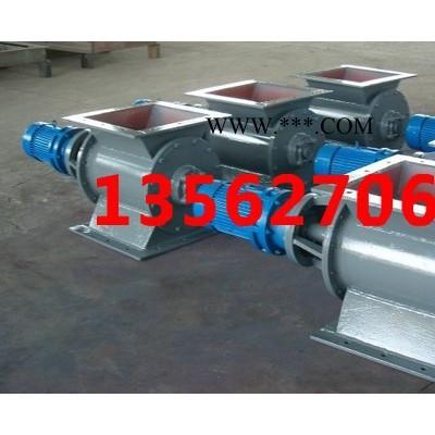 电液动球阀 电液动球阀 **高效电液动球阀 供应电液动球阀